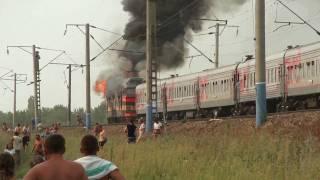 Пожар Локомотива Анапа-Смоленск