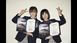 女優井頭愛海(17)と尾碕真花(18)が18日、東京・堀越高校の卒業式に...