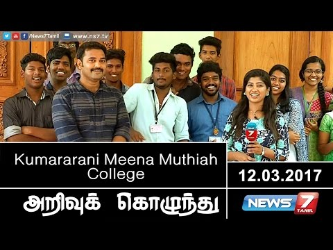 Arrivu kozhunthu - Kumararani Meena Muthiah College   12.03.2017   News7 Tamil