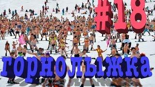 видео Горнолыжные курорты Америки