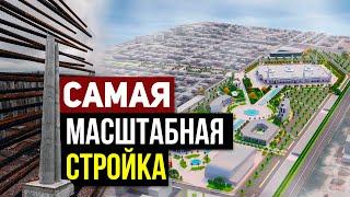 Самый большой Духовный центр в России