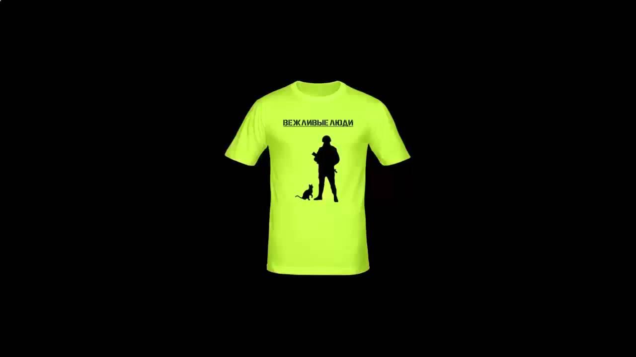 Мы предлагаем купить однотонные футболки оптом и в розницу. Всегда в наличии белые, черные, цветные однотонные футболки.