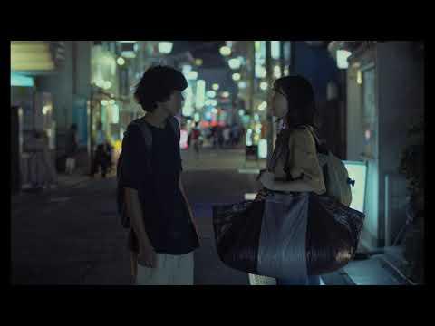 映画『街の上で』特別予告 川瀬雪(穂志もえか)ver.