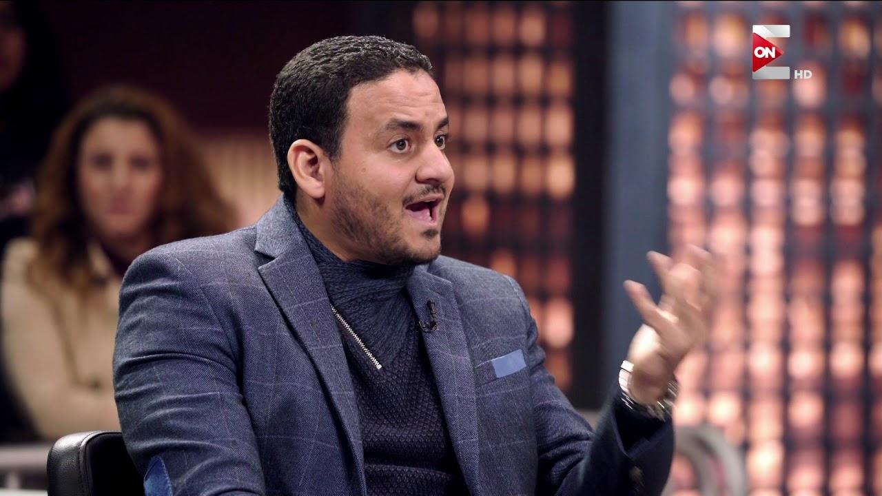 الأبواب المغلقة - د. إبراهيم مجدي يشرح كيف يستطيع المجرم التقرب من ضحيته
