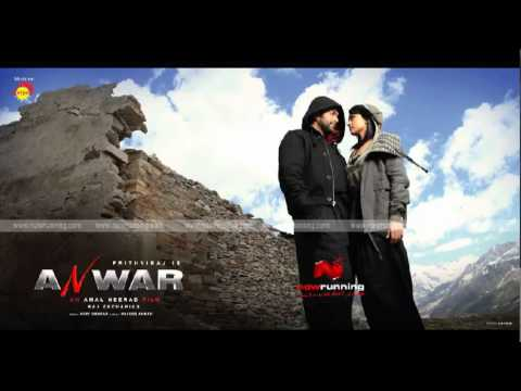 Njan ... Malayalam Movie Anwar Song  ing PrithviRaj.flv