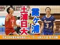 [高校バレー]平成28年度茨城県高校バレーボール新人大会 <男子決勝>