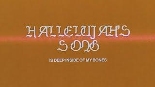 JUDAH. - Hallelujah's Song (Psalm 103) [feat. Caleb Chapman] Lyric Video