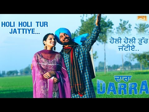 Holi Holi Tur Jattiye | Darra | Pammi Bai,...