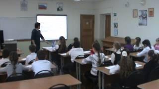 """""""Типы речи"""" - урок русского языка в 5 классе"""