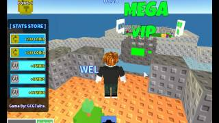 SKYWARS ROBLOX| HOW TO GLICTH INSIDE THE GROUP ROOM
