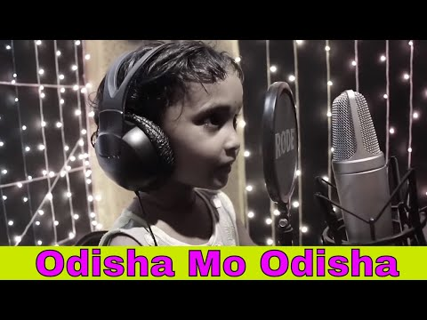 Odisha Mo Odisha || Rihu And Kuhu || Super Kids