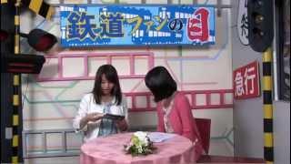 ドラマ「鉄子の育て方」HP http://www.nagoyatv.com/tetsuko/ 【久野知...
