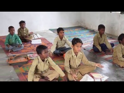 Government Primary School, India