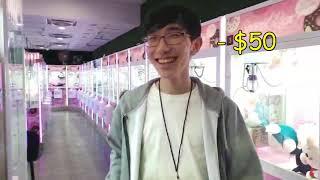 企鵝妹 Jinny - 1000元=多少東西??! TRYING SCAM MACHINE 100 times