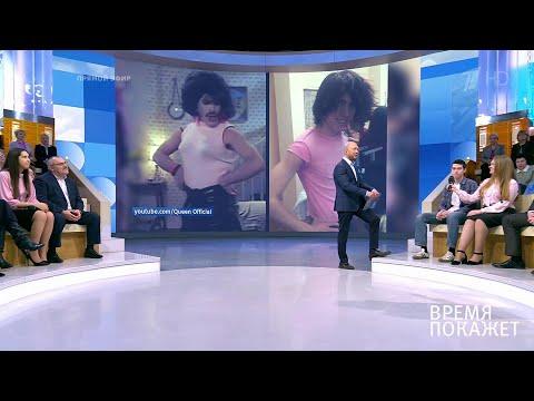 Школьники в юбках: пародия или гей-пропаганда? Время покажет. Фрагмент выпуска от 18.02.2020