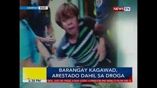 BP Barangay kagawad arestado dahil sa droga
