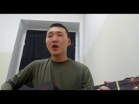"""Песня под гитару """"Хара харахчаан""""."""