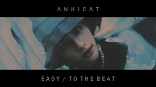 [MASHUP] STRAY KIDS/ATEEZ — EASY/TO THE BEAT