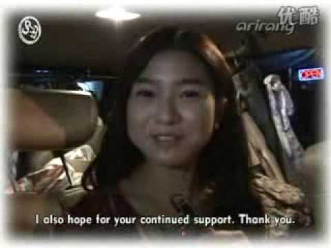 Arirang Showbiz Extra 1000th Episode Best Couple Kim Bum & Kim So Eun