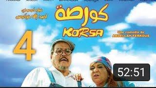 Film Korsa 4  كورصة حلقة 4 الاخيرة .الموت ديال الظحك 🤣🤣
