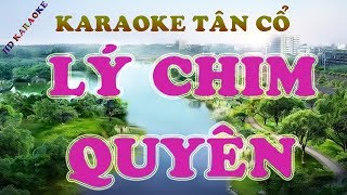 Karaoke tân cổ ║ Lý chim quyên - song ca ║ Karaoke midi 🎤