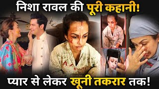 Know Chanda Ki Doli Fame Nisha Rawal And Karan Mehra's Love- Hate Relationship Story
