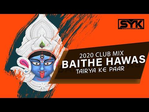 baithe-hawas-tariya-ke-paar-dj-remix-|-mor-shitla-dai-|-new-cg-jas-geet-dj-remix-dj-syk-x-dj-shitesh