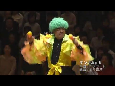 《Siena Tube》【佐渡/シエナ】マンボNo.5 [Sado/Siena Wind Orchestra] Mambo No.5 /P.Prado(arr.by Naohiro Iwai)