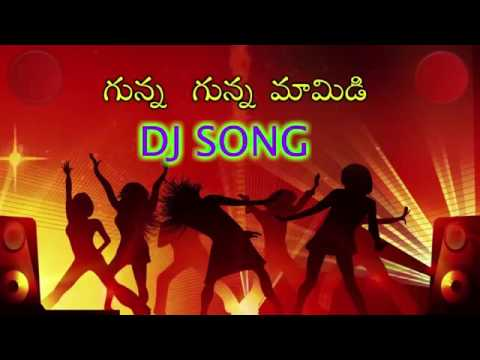 Guna mamidi (full song) anilkumar download or listen free.