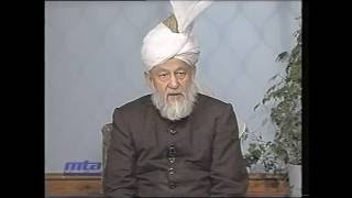 Tarjumatul Quran - Surah al-Sajdah [The Bowing Down]: 11 - 27