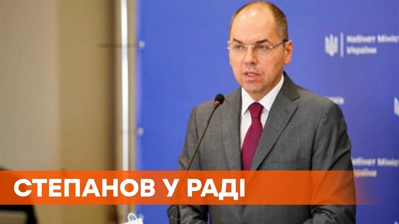 Депутат Голоса обвинила Степанова в смертях от Covid-19