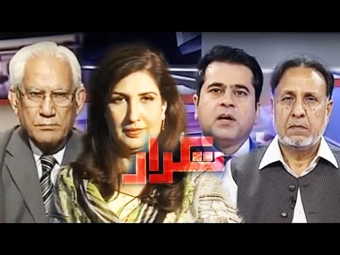 After Panama verdict its important to watch -  Intense debate - Takrar 24 April 2017