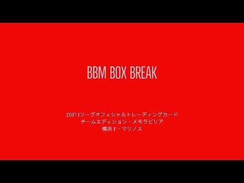 横浜f・マリノス グッズ