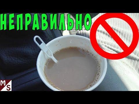 Как правильно мешать чай пластиковой палочкой