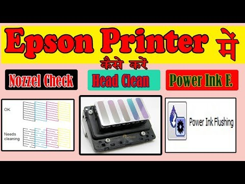how-to-nozzle-check-,-head-cleaning,power-ink-flushing-in-epson-l130,l220,l380