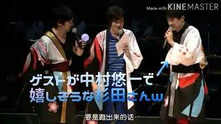 【銀魂】サプライズゲストが中村悠一で嬉しそうな杉田さんがかわいい❤w 中村悠一 検索動画 40