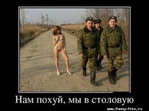 Армейские ПРИКОЛЫ. Армейский Ржач