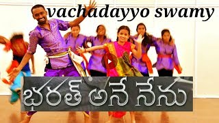 Vachaadayyo Saami Full Song || BHARAT ANE NENU ||