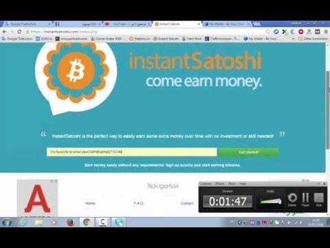 تعلم كيف تربح البيتكوين (BitCoin) مجانا  2016_BTC