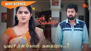 Poove Unakkaga - Best Scenes | Full EP free on SUN NXT | 20 April 2021 | Sun TV | Tamil Serial
