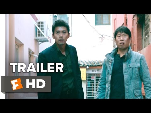 Confidential Assignment Official Trailer 1 (2017) - Hyun Bin Movie