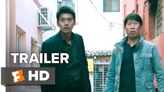 Video Confidential Assignment Official Trailer 1 (2017) - Hyun Bin Movie download MP3, 3GP, MP4, WEBM, AVI, FLV Agustus 2018