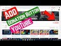 How to Add Paypal Donation Button on YouTube Channel