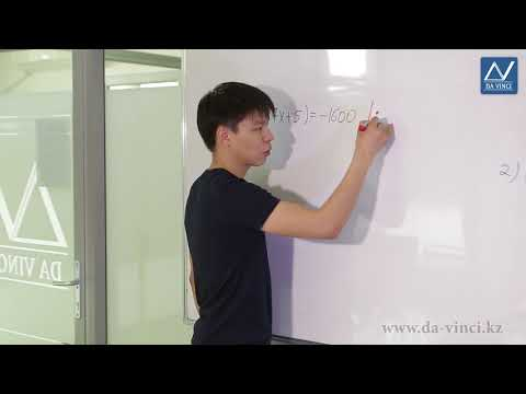 Решение уравнений видеоурок 6 класс