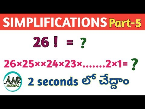 SIMPLIFICATION PART-5. SPEED MATHS IN TELUGU. SIMPLIFICATION