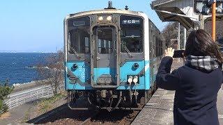 【4K】JR予讃線 普通列車キハ54形気動車 キハ54-9 下灘駅発車