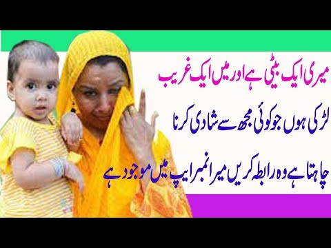 Repeat 27 Years Old Zaroorat e Rishta Belong To milddle class Family