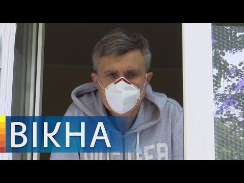 Скандал вокруг харьковской инфекционки! Как сейчас работают медики | Вікна-Новини