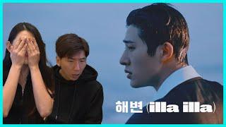 COWO KOREA react  to B.I 비아이 - '해변 (illa illa)' M/V