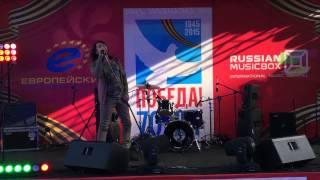 Николай Тимофеев (Нико лайТ) - Всё Впереди!, 9 Мая 2015